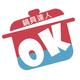 創作者 OK特賣會 的頭像