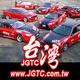 創作者 台灣JGTC 的頭像