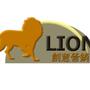 LION創意營銷