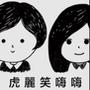 yao55